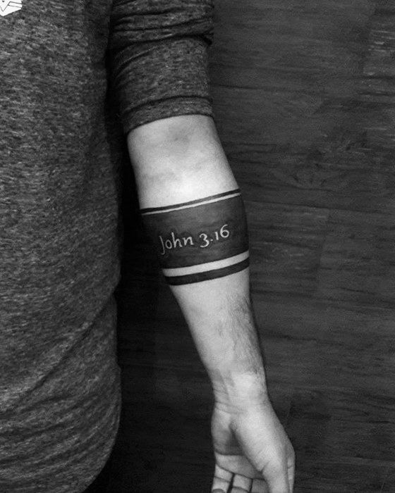 Armband Tattoo with Negative Space Bible Verse